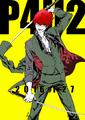 P4U2 advertisement illustration of Sho by Rokuro Saito.png