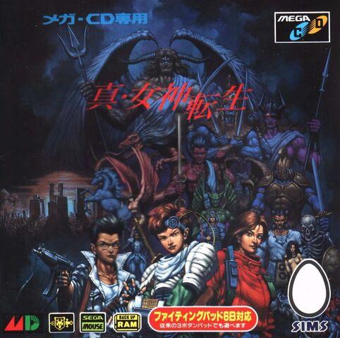 File:Shin Megami Tensei - Sega Mega CD.jpg