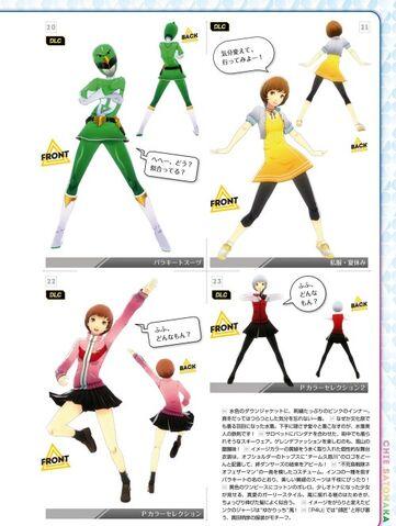 File:P4D Chie's Costume Coordinate 06.jpg
