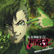 IV Final OST Cover