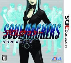 Devil Summoner Soul Hackers 3DS Boxart