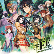 Genei Ibun Roku FE Vocal Collection CD