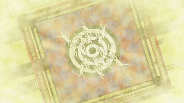File:Mayonaka area seen in Persona 4 The Animation.png