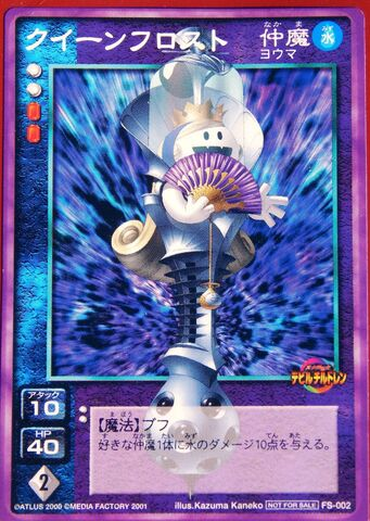 File:Queen Frost Devil Children Card Game by Kaneko.jpg