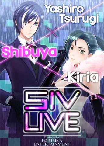 File:TMS Dream Catcher, featuring Yashiro and Kiria poster.jpg