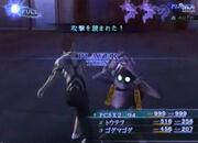 Shin Megami Tensei 3 battle press icon