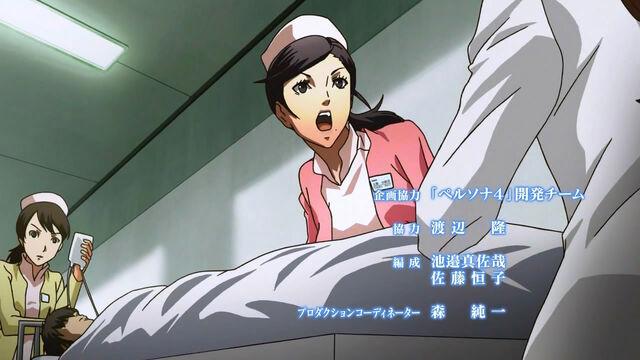 File:Persona 4 Sayoko 6.jpg