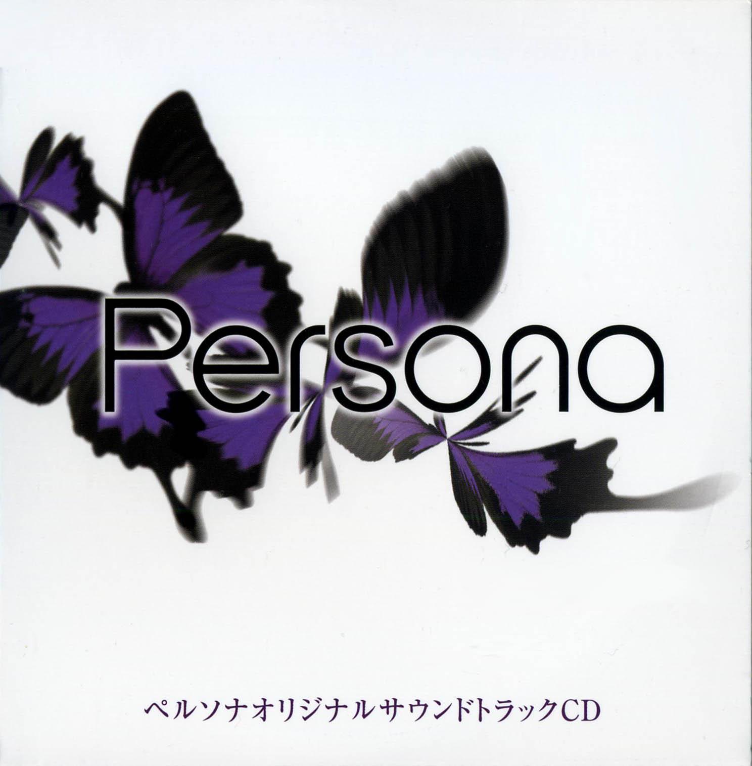 File:PersonaOST.jpg