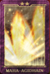 Inferno card IS