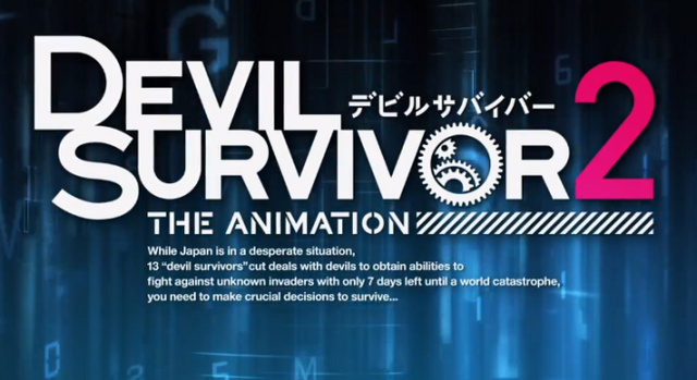 File:Slider-Devil Survivor 2 Animation.png