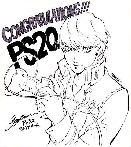 File:Playstation 20th Yu.jpg