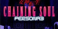 Megami Tensei Chaining Soul: Persona 3