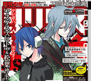 Devil Survivor (Manga)