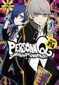 Persona Q Persona 4 side Volume 02 cover.jpg
