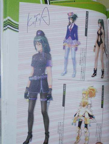 File:Kiria's costume 2.png