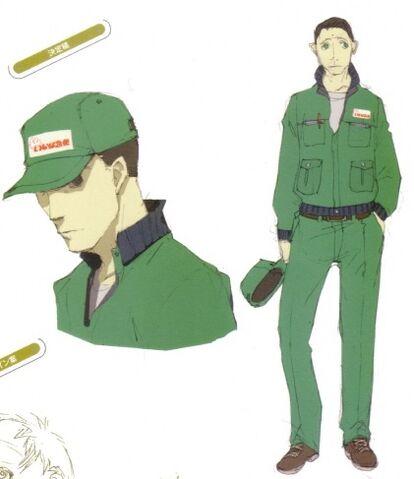 File:Persona 4 Namatame.jpg