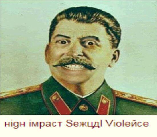 File:High Impact Sexual Violence meme.jpg