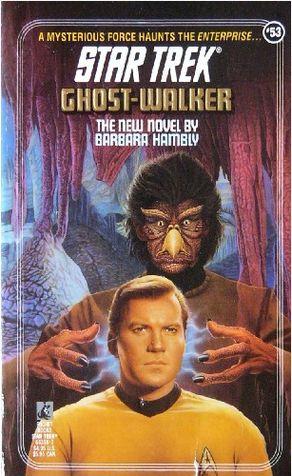 File:Ghost Walker.jpg