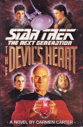 File:Devils Heart.jpg