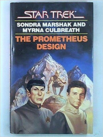 File:Prometheus Design HC.jpg