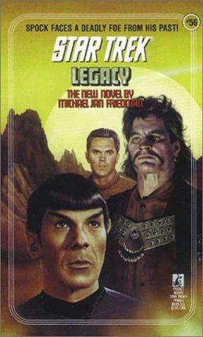 File:Legacy novel.jpg