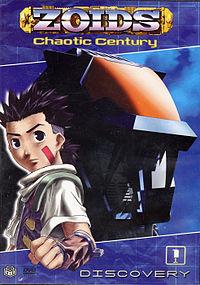 200px-CC DVD1