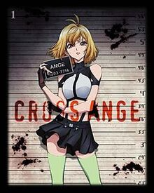 Cover of Cross Ange Volume 1