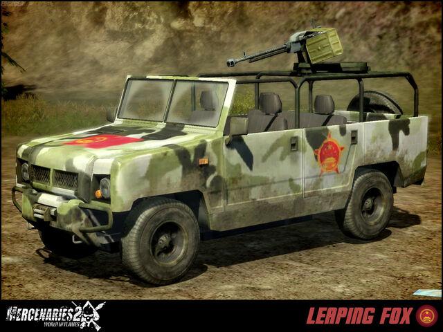 File:China leapingfox mg.jpg