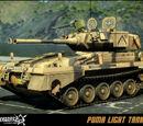 Puma light tank