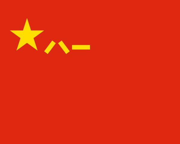 File:PLA flag.png