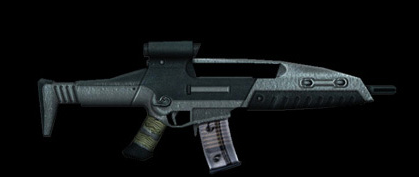 File:Combatrifle.png