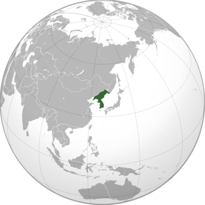 Alternity Republic of Korea, 1997