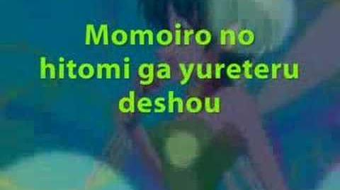 Mermaid Melody - Star Mero Mero Heart Lyrics