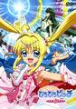 Japan Dvd Cover - Dvd 8.jpg