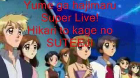 Super Love Songs!