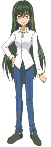 File:School Uniform Rina.png