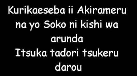 River Lyrics AKB0048 AKB48
