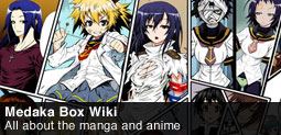 File:MedakaBoxSpotlight.jpeg