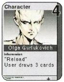 File:Olga Gurlukovich card.jpg