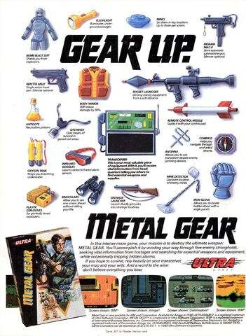 File:Ultra games mg ad.jpg