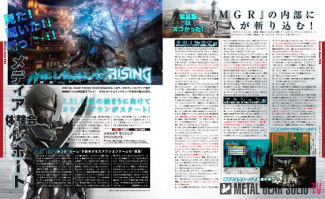 File:MGR DengekiPlaytstation MGSTV.jpg
