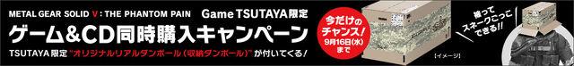 File:Bnr tsutaya 01.jpg