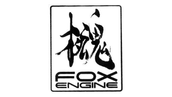 File:Kojimas-next-project-powered-by-fox-engine.jpg