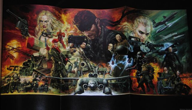File:MGS3 Artwork 1.jpg