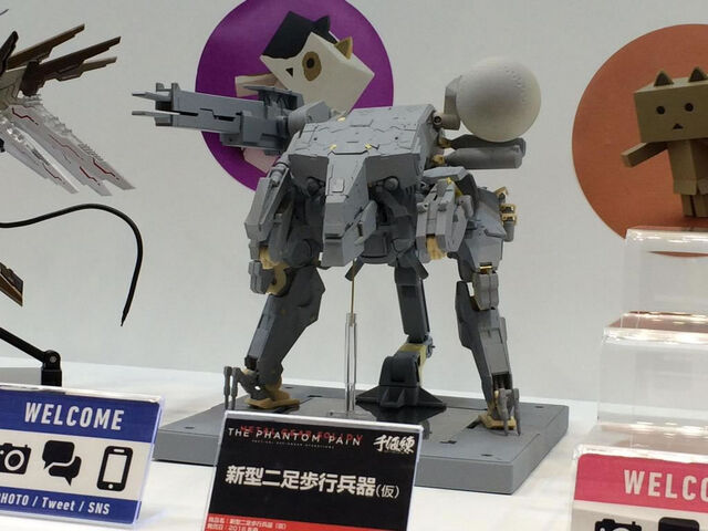File:Wonder-Festival-Summer-2015-Metal-Gear-ST-84-Kotobukiya-16.jpg