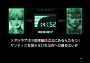 MGS1 Nastasha Unused Codec