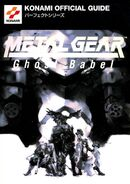 Metal Gear Ghost Babel Guide 01 A