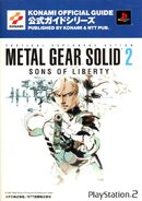 Metal Gear Solid 2 Guide 06 A