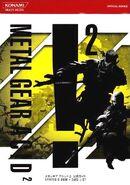 Metal Gear Acid 2 Guide 01 A