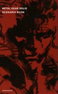 Metal Gear Solid Scenario Book A
